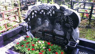Надгробные памятники виды элиста заказать памятник в москве фото